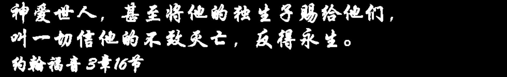 phrase-01-bicubic