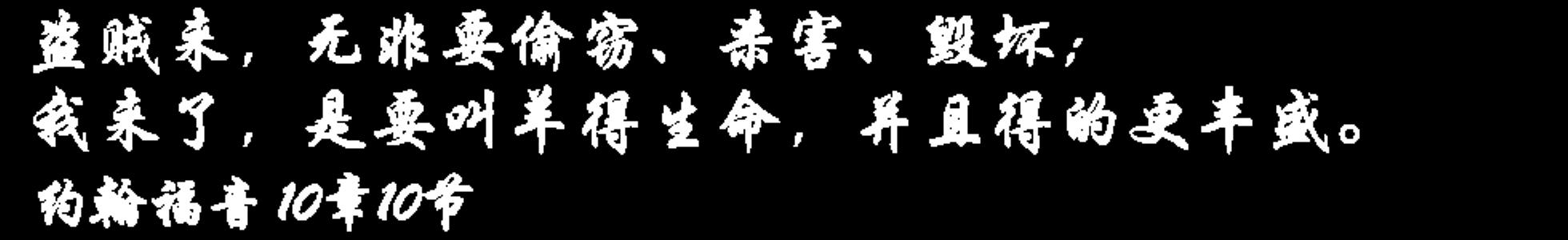 phrase-02-bicubic