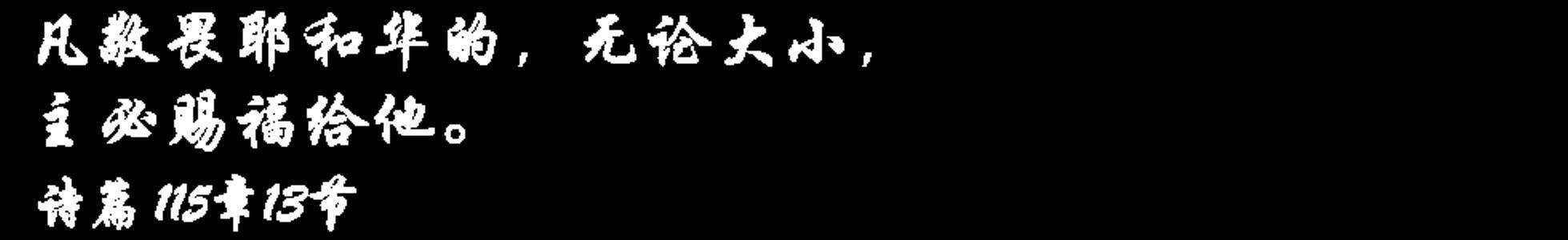 phrase-04-bicubic