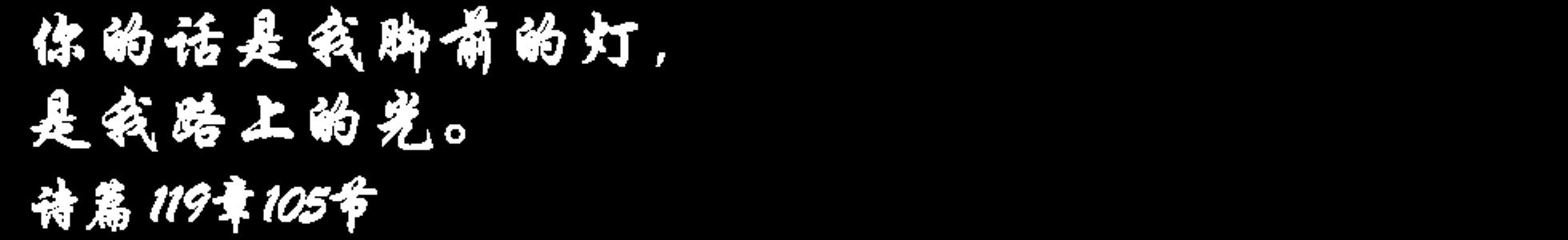 phrase-05-bicubic